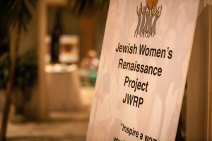 JWRP sign